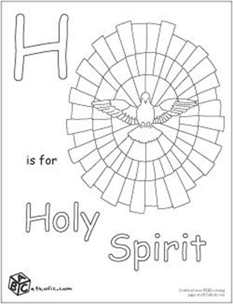 catholic abc coloring pages 17 best images about r e sacrament of confirmation on