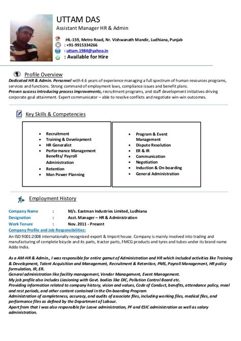 best resume sles for hr practitioner resume sles 28