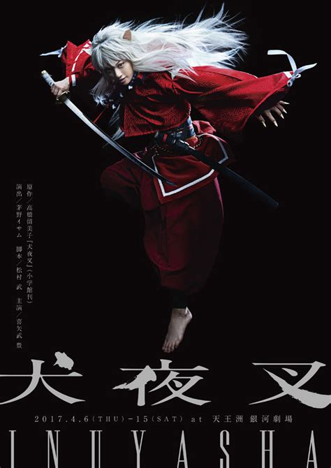first images from live action inuyasha play impact books