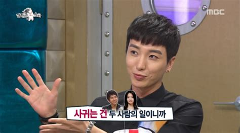 lee seung gi relationship leeteuk played a big part in yoona and lee seung gi s