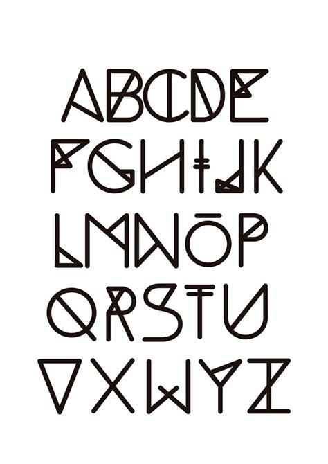 design font uppercase parley free font