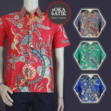 Kemeja Batik Prada Batik Asli Pekalongan jual beli motif baru baju kemeja batik pria asli