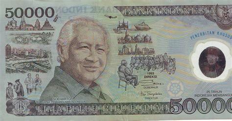 Bacan Bluish No 30 lukito kertas uang polymer 50 000 1993 sold
