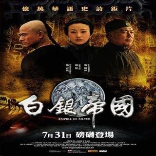 film hantu aborsi download filem gratis empire of silver