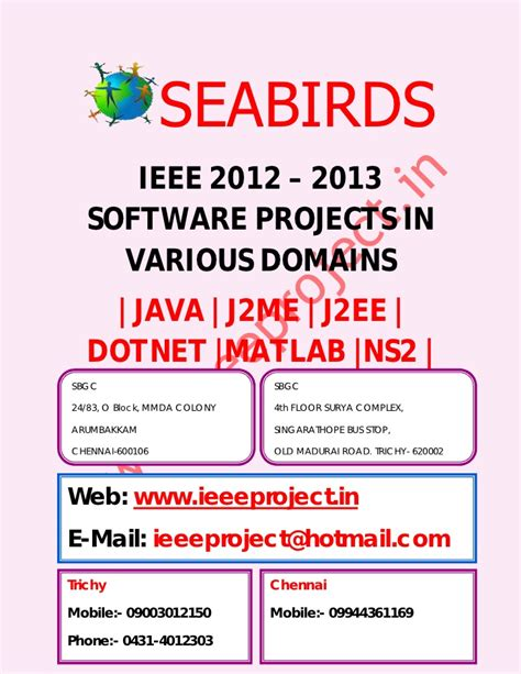 Ieee Research Papers For Cse 2012 by Ieee Project For Cse 2012