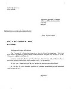 application letter sle mod 232 le de lettre de demande d