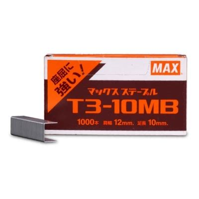 Max Staples T3 10mb Small Pack 0106064 large2 jpg