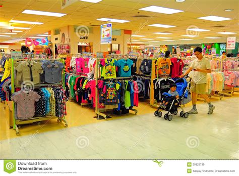 Where Do Interior Designers Shop Childrens Clothing Store Editorial Stock Image Image