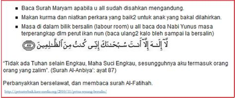 download mp3 ayat al quran untuk ibu hamil tips mudah bersalin maziah ismail