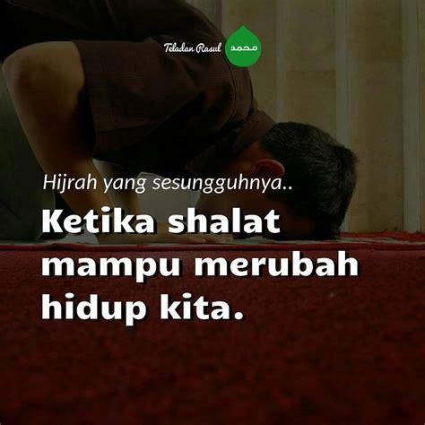gambar kata mutiara islami penyejuk hati  jiwa rumah