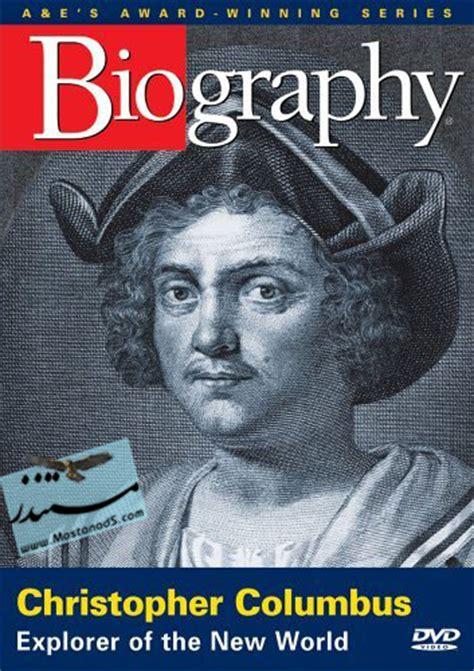 biography the christopher columbus خرید پستی مستند بیوگرافی کریستوف کلمب christopher