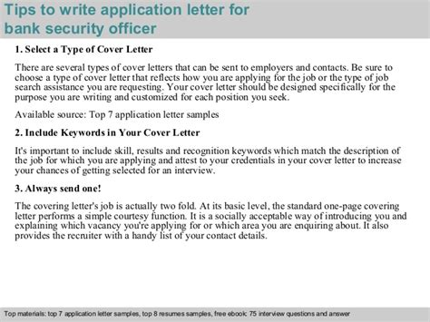bank security officer application letter