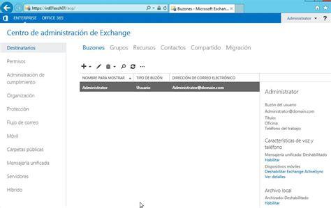 exchange management console trunk of memories exchange 2013 manager console