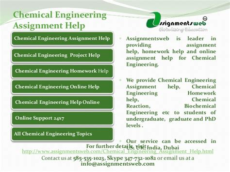 research papers in chemical engineering assignment help india
