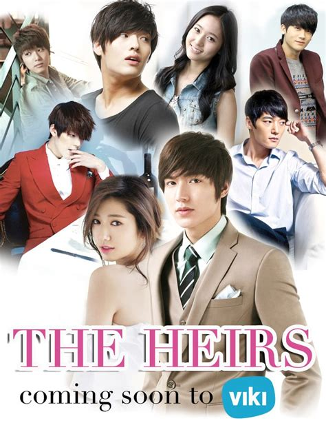 film lee min ho korea 상속자들 the heirs chinese title 欲戴王冠 必承其重 繼承者們 also known