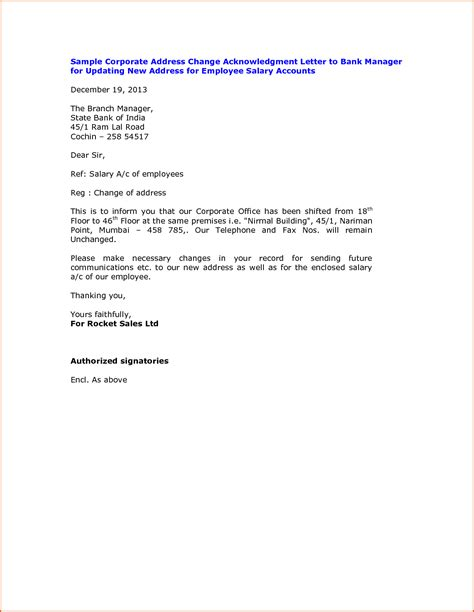 Change Of Bank Branch Letter Format Address Change Letter Template Masir