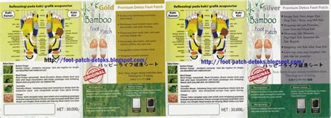 Jual Koyo Morinoki harga murah detox foot patch free software