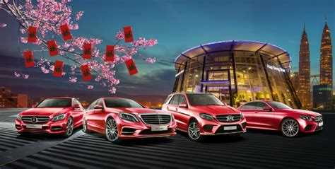 cherry tree auto sales ad draw an ang pow from hap seng auspicious cherry blossom tree with every new mercedes