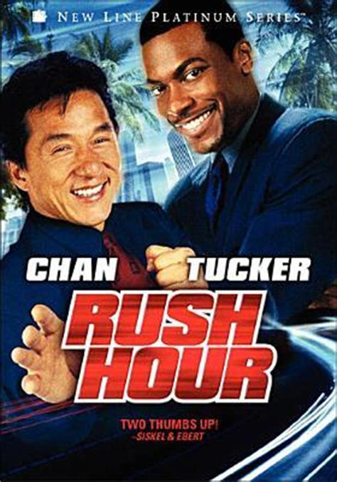 tom wilkinson juntao rush hour