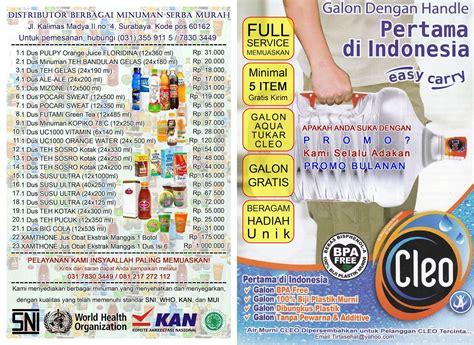 Colla Surabaya ud tirta sehat distributor serba minuman murah