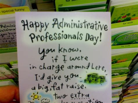 wish from my cubicle to yours free happy administrative
