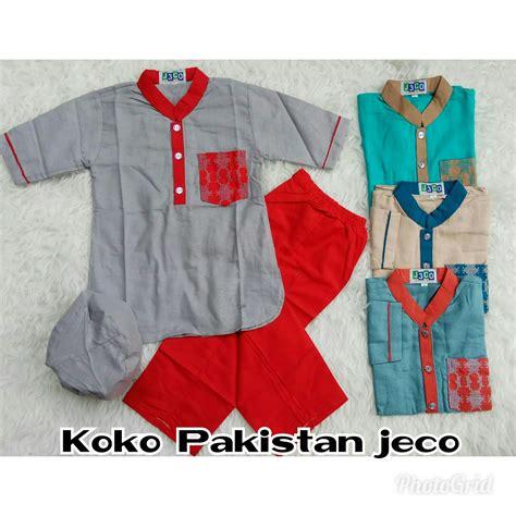 Koko Anak Kwalitas toko baju anak baju anak perempuan kaos anak muslim kualitas premium koko anak