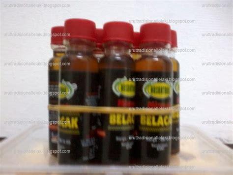 Minyak Lintah Nusantara urut tradisional lelaki minyak belacak