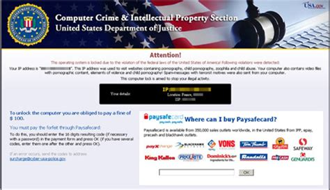 department of justice fraud section remove department of justice virus 300 scam to unlock