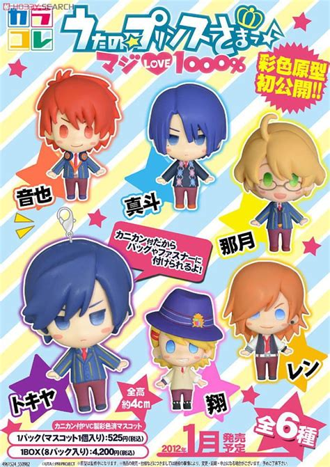 colorful collection uta no prince sama maji 1000