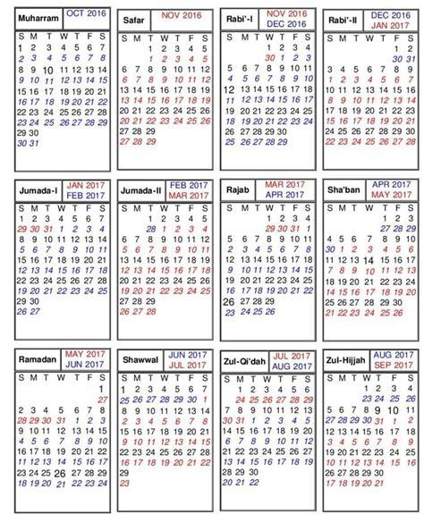 islamic calendar  hijri calendar  urdu calendar  arabic calendar  eid