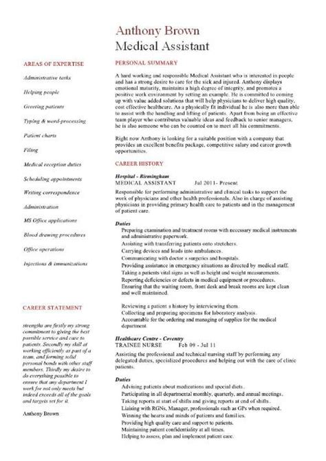 medical assistant resume sample writing guide resume genius