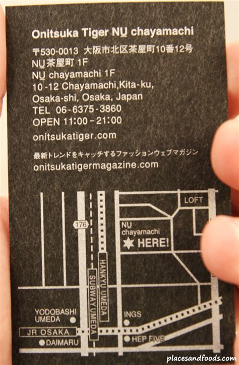 onitsuka tiger chayamachi osaka japan places  foods