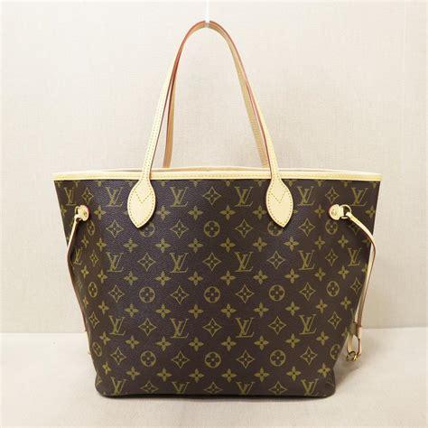 P Da Bag louis vuitton brand new neverfull mm w p shoulder bag