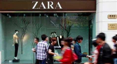alibaba zara inditex se al 237 a con alibaba para llevar zara a todo el