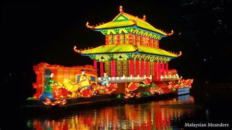 new year lantern festival chicago lantern festival 21 lantern festival