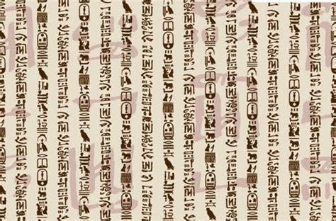 imagenes letras egipcias fondo a base de quot letras quot egipcias jerogl 237 ficos del