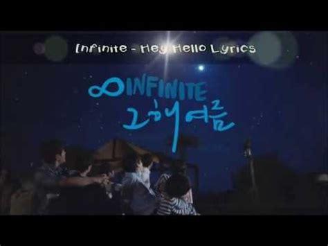 black lyrics hey hello infinite hey hello lyrics colour coded hangul
