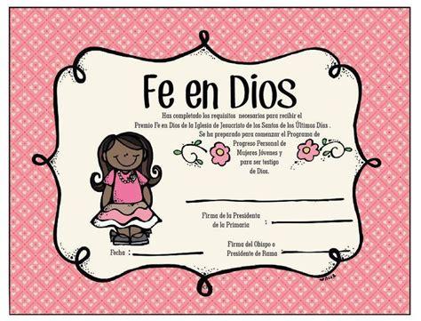 imagenes sud fe certificado fe en dios para ni 241 as ideas para la primaria