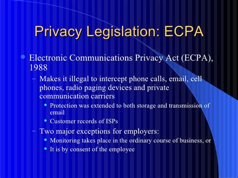 personally identifying information privacy protection