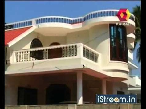 House Designs And Floor Plans In Kerala by Small Home And Good Elevation Flv Youtube