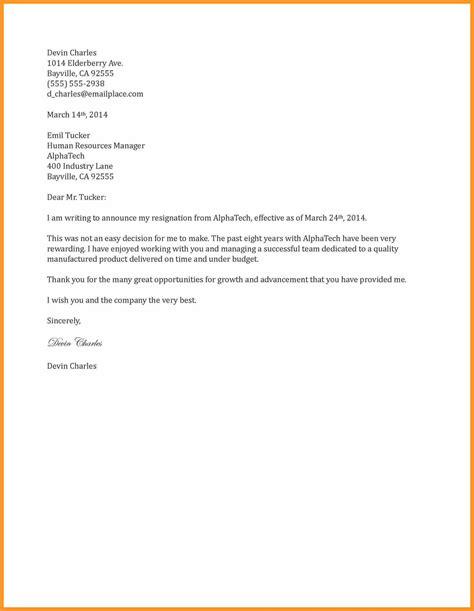 resignation letter sample 2 weeks notice two week notice form