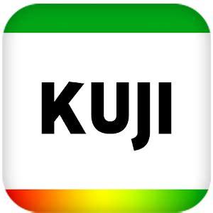 kuji cam premium v2.3.4 [unlocked] [latest]   apk4free