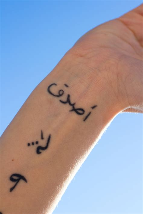 arabic wrist tattoo arabic tattoos and designs page 2