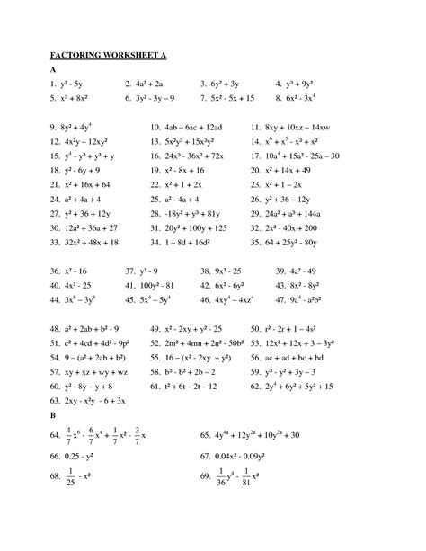 Factoring Polynomials Worksheet Algebra 2 by 13 Best Images Of Factoring Polynomials Worksheet Algebra 2 Factoring Polynomials Worksheet 1