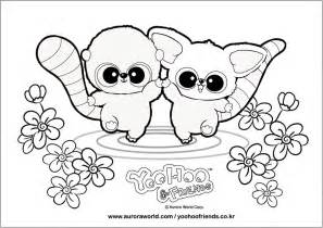 friends free coloring pages art coloring pages