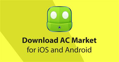 apk bazar acmarket apk for ios android and pc version