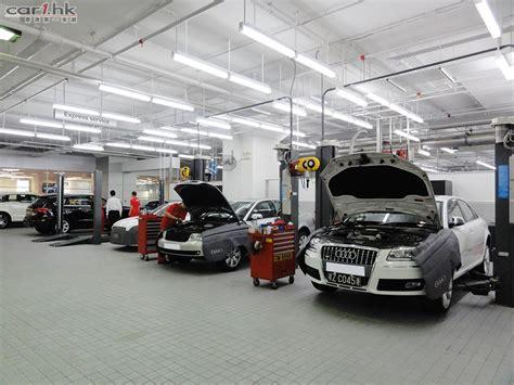 audi hk showroom audi showroom services center 06 香港第一車網 car1 hk