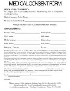 Consent Letter Accounting letter sample and legal guardianship legal release form