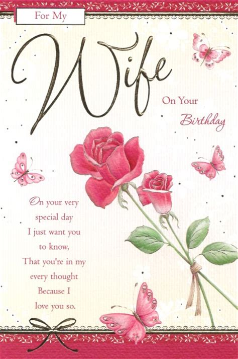 printable birthday cards for wife wife birthday greetings