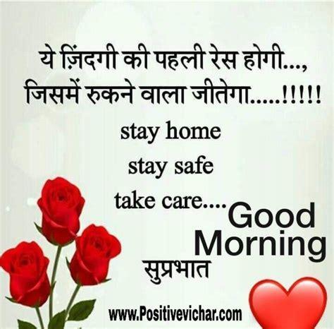 pin  good morning quotes